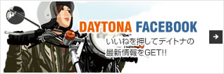 DAYTONA Facebook