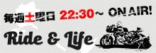 Ride & Life