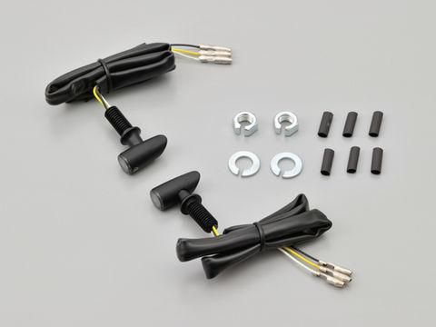 ハイサイダープロトンONE ホワイトポジション付きフロントウインカー(2個1セット)/マットブラック