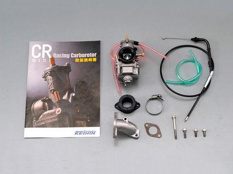 CR-miniボルトオンキャブキット(ハイパーヘッド)モンキー系用