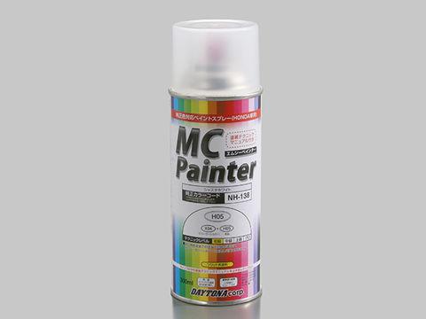 MCペインター 【H05】 シャスタホワイト