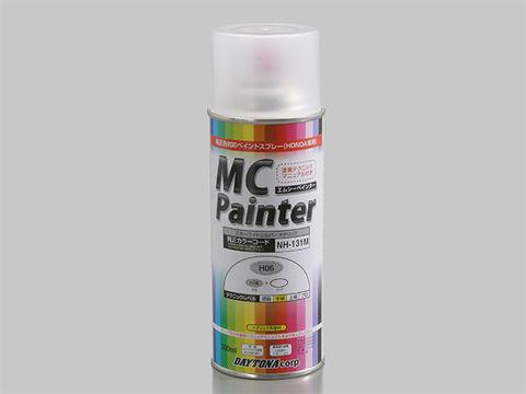 MCペインター 【H06】 スターライトシルバーメタリック