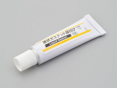 液状ガスケット 厚付け (白)