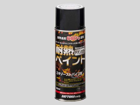 耐熱ペイントスプレー【エキゾーストパイプ用】つや消しチタンカラー