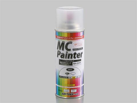 MCペインター 【H11】 ピュアブラックパール