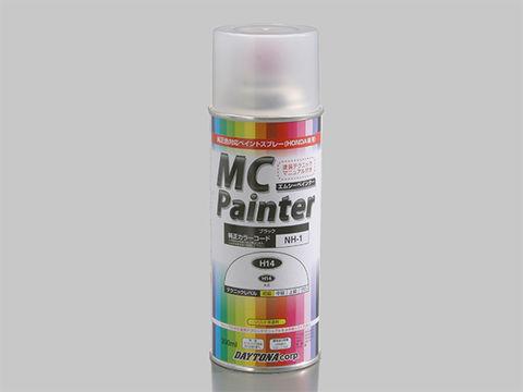 MCペインター 【H14】 ブラック