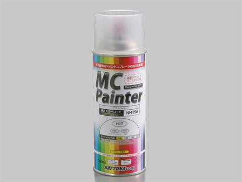MCペインター 【H17】 ロスホワイト