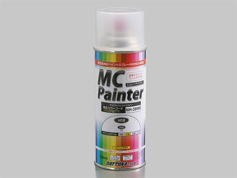 MCペインター 【H18】 マットビュレットシルバー