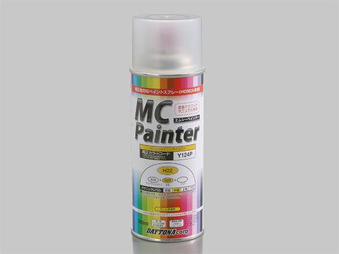 MCペインター 【H22】 パールシャイニングイエロー