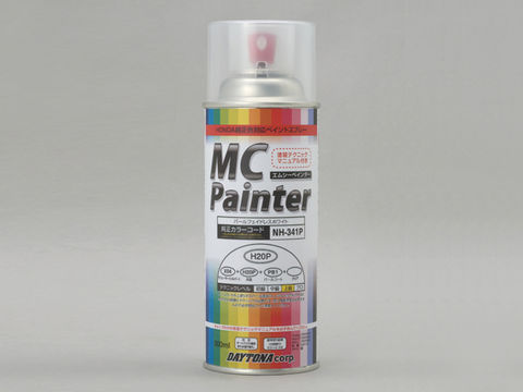 MCペインター 【H27】 パールシーシェルホワイト