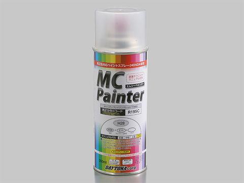MCペインター 【H28】 キャンディブレイジングレッド