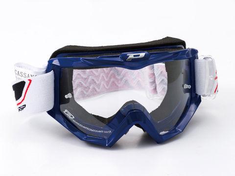 PRO-GRIP 3201 レースラインゴーグル ブルー