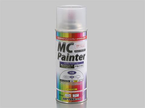 MCペインター 【H38】 キャンディタヒチアンブルー