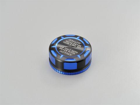 マスターシリンダータンクキャップ  【NISSIN φ38】 ブルー