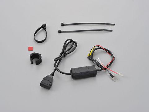 バイク専用電源 USB1ポート ACC2.1A