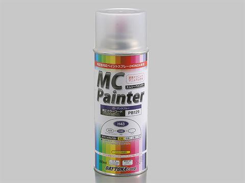 MCペインター 【H43】 ローザンヌブルー(ロスマンズ)