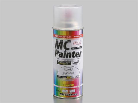MCペインター 【H49】 クラシカルホワイト