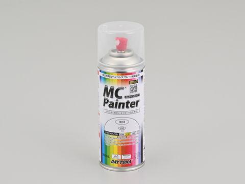 MCペインター 【X03】 ぼかし剤 (塗装なじませ剤) 無色