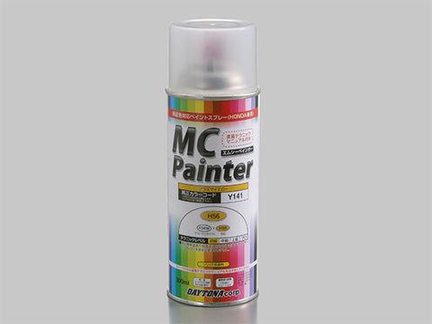 MCペインター 【H56】 プラズマイエロー