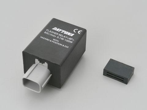 LED対応ウインカーリレー HONDA 8Pin ESS対応(1W〜100Wまで)