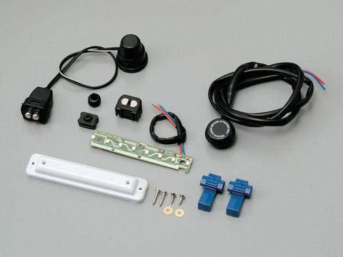 GIVI 【S350】後付ランプキット(LEDタイプ)