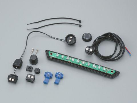 GIVI 【S450】後付ランプキット(LEDタイプ)