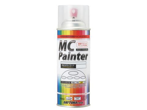 MCペインター Y61 マットシルバー1