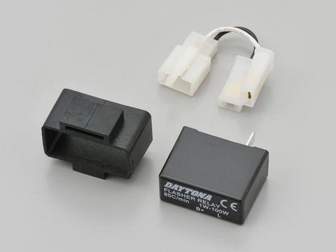 LED対応ウインカーリレー 2Pin(0.1W〜100Wまで)