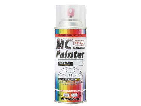 MCペインター S63 グラスミッドナイトブラウン