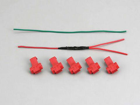 LEDウインカーオプションハーネス