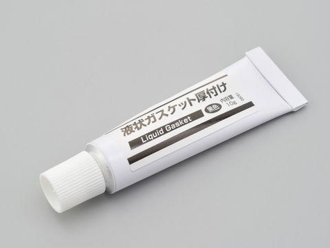 液状ガスケット 厚付け (黒)