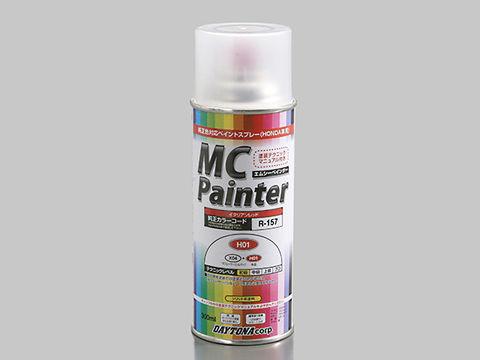 MCペインター 【H01】 イタリアンレッド