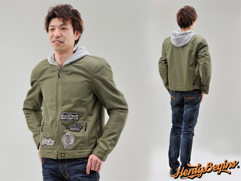 HBJ-038 メッシュジャケットパーカー