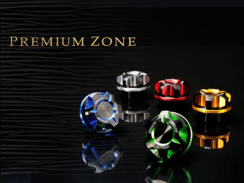 PREMIUM ZONE オイルフィラーキャップ