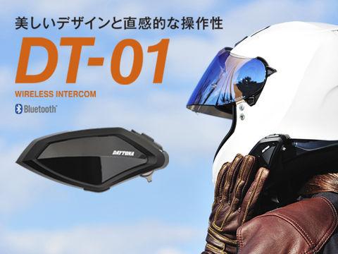 DT-01 BLUETOOTH INTERCOM
