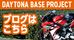 DAYTONA BASE PROJECT