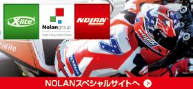 ノーラン ヘルメット